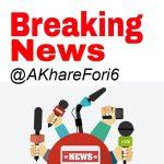 کانال تلگرام خبر فوری  50